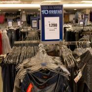 und Jeans auf Raten zu umgerechnet 10 x €2